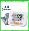 Medical Equipment Pressure Monitoring Blood Test Bluetooth