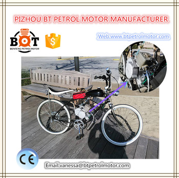 Hot Selling Rear Bicycle Engine Kit/2 Stroke 80cc Bicycle Engine ...