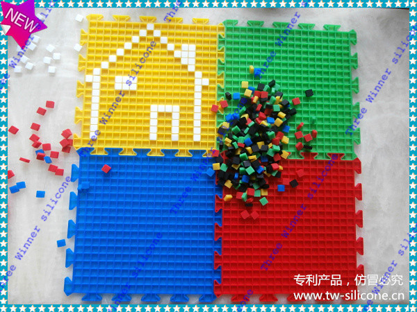 NEW Design rubber mats for children.Wholesale China