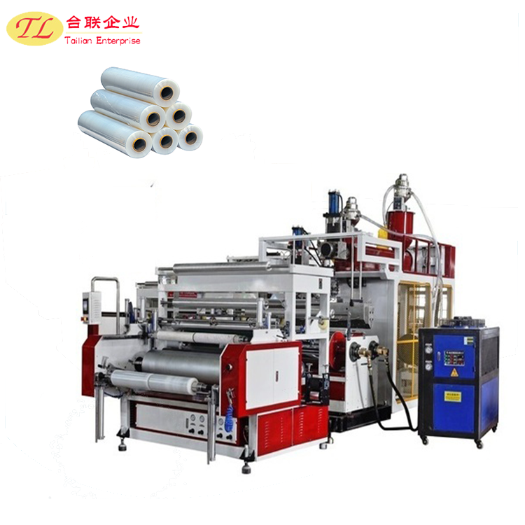 Super Speed Export used film plastic stretching equipment wrapping machine
