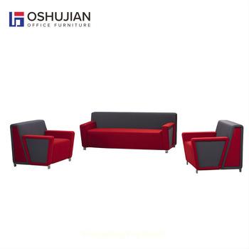Modern Metal Sofa Set SJ565