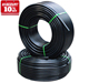 Diameter 32mm SDR11 PN16 HDPE pipe