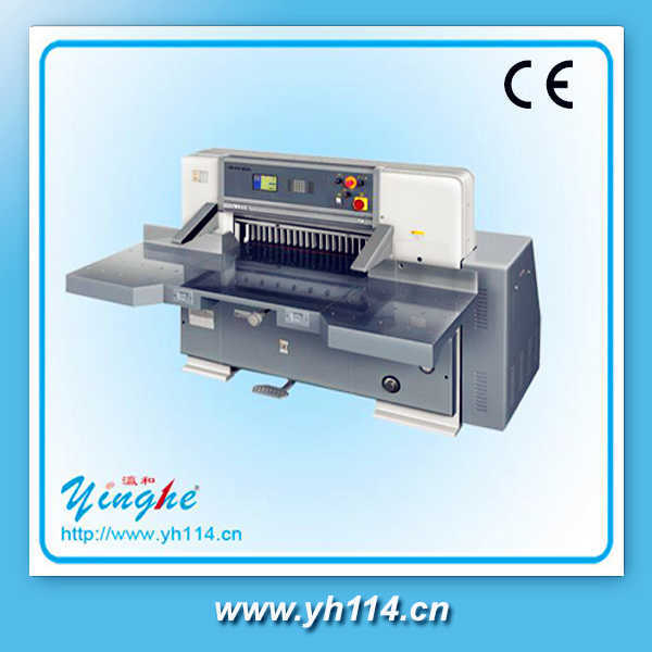 multifunction machine low price high resolution mini cross cut electrical paper cutter