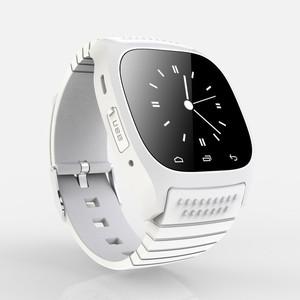 Bt Notification Smart Watch, Bt Notification Smart Watch Suppliers