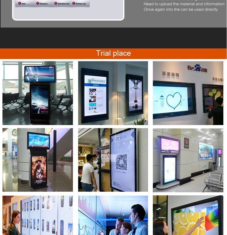 18.5 inch lcd screen Access control with keyboard Multi function digital signage