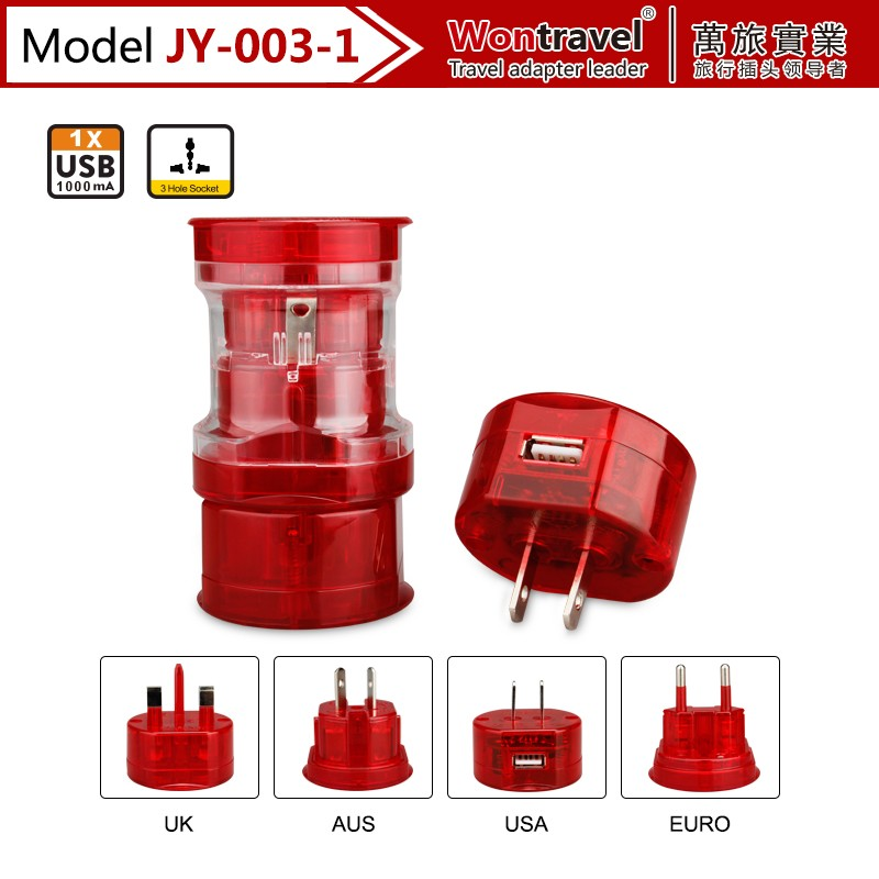 JY-003 Promotive gift set nice gift premium corporate gift with multi functioin travel adapter
