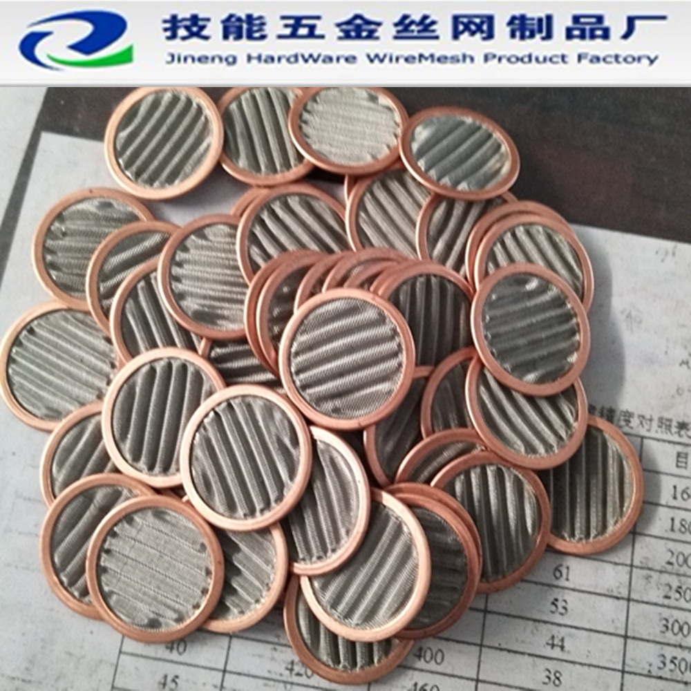 1 2 5 10 20 50 100 Micron 304 316 Stainless Steel Sintered Metal Filter Wire Mesh Disc