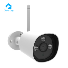 960P Waterproof SD card CCTV outdoor camera with APP