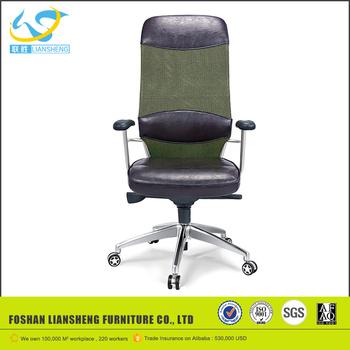 Moderne Fauteuil De Bureau Design Mode Vente Chaude Chaise Gamer Buy Chaise Gamer Chaise De Jeu Fauteuil De Bureau Product On Alibaba Com