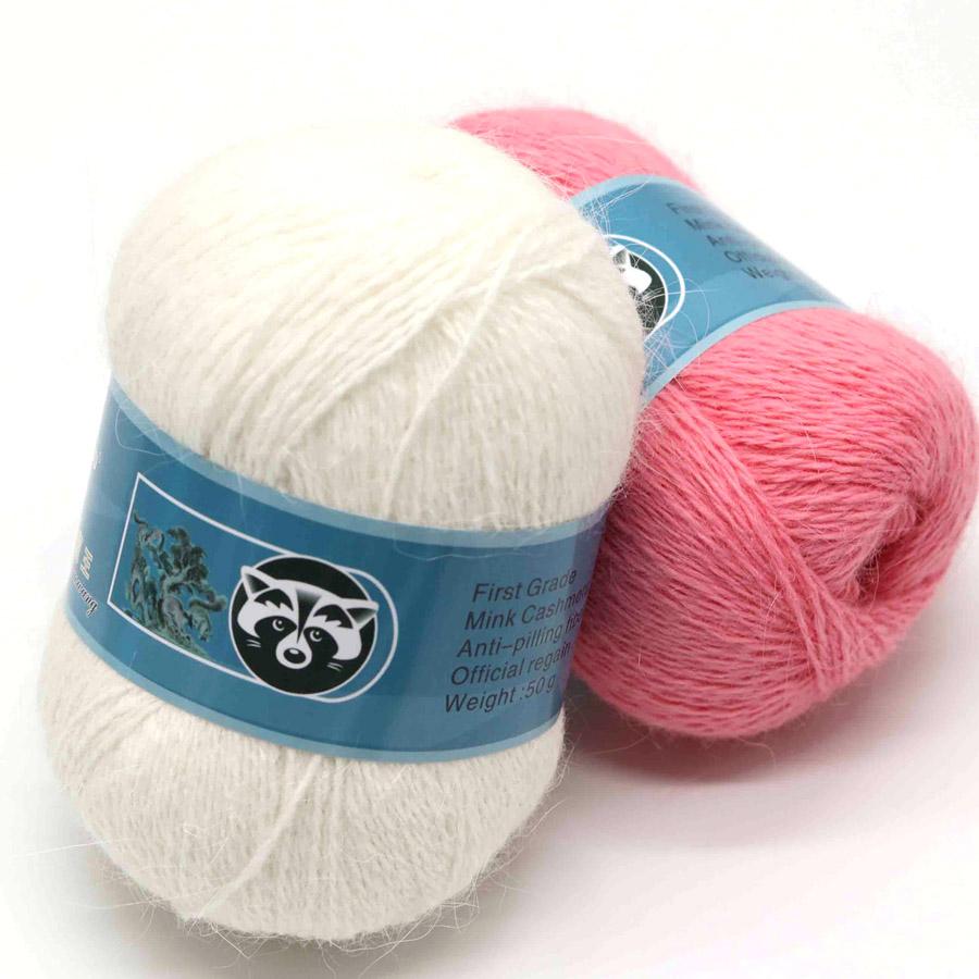 COOMAMUU Mink Yarn Hand Knitting for Cashmere Wool Yarn Soft Long Hair Crochet Yarn Thread For Cardigan 50+20g/pcs