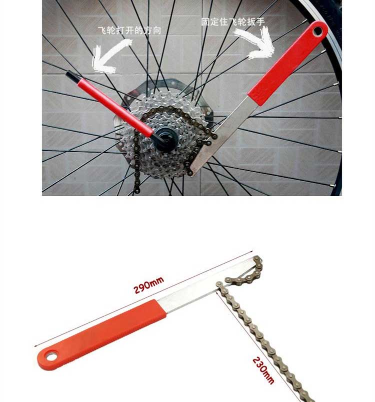 Buy Bike Bicycle Flywheel Spanner Bmx Chain Whip Wheel Sprocket