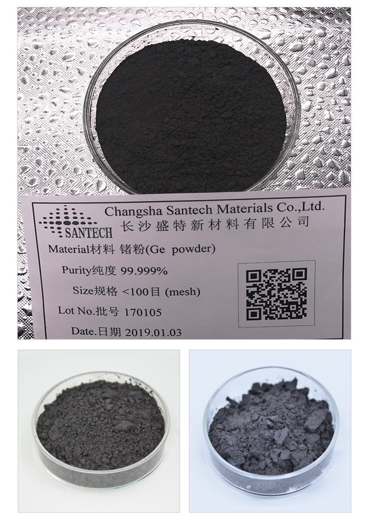 Hot sale Black Gray high purity 99.99% 100 200 325-800mesh germanium powder for Fabric finishing agent