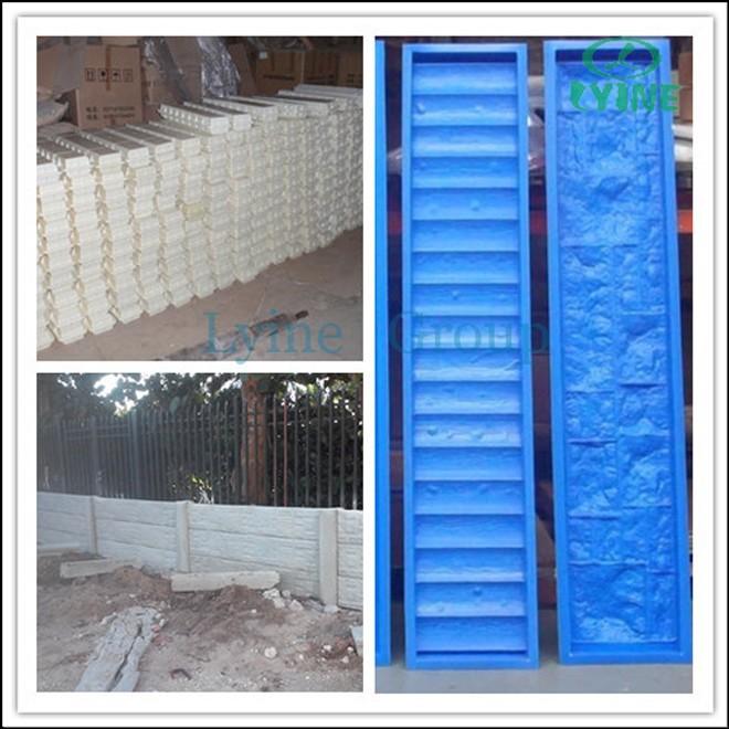 B ton poteau de cl ture moule l ger panneau mural machine moule id de produit 60161584783 - Poteau cloture beton ...