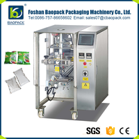 High quality Electric ice cream packaging equipment
