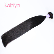 the factory wholesale hot sales brazilian straight weave hair