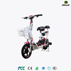 2 wheel stand electric bike cheap electric scooter with pedal