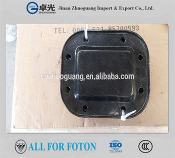 New Arrival Foton Pto Cover 1700d-026 - Buy Pto Shaft,Power Take-off,Pto  Product on Alibaba com
