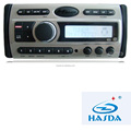 car dvd player for marine,boat,bathroom