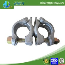 bs1139 forged double coupler/90 degree scaffold clamp coupler