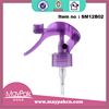 28/410 ribbed mini trigger sprayer for perfumes