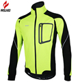 ARSUXEO 2016 Windproof Cycling Jacket 3 Color Bike Bicycle Clothing Waterproof Jersey Winter Warm Up Thermal