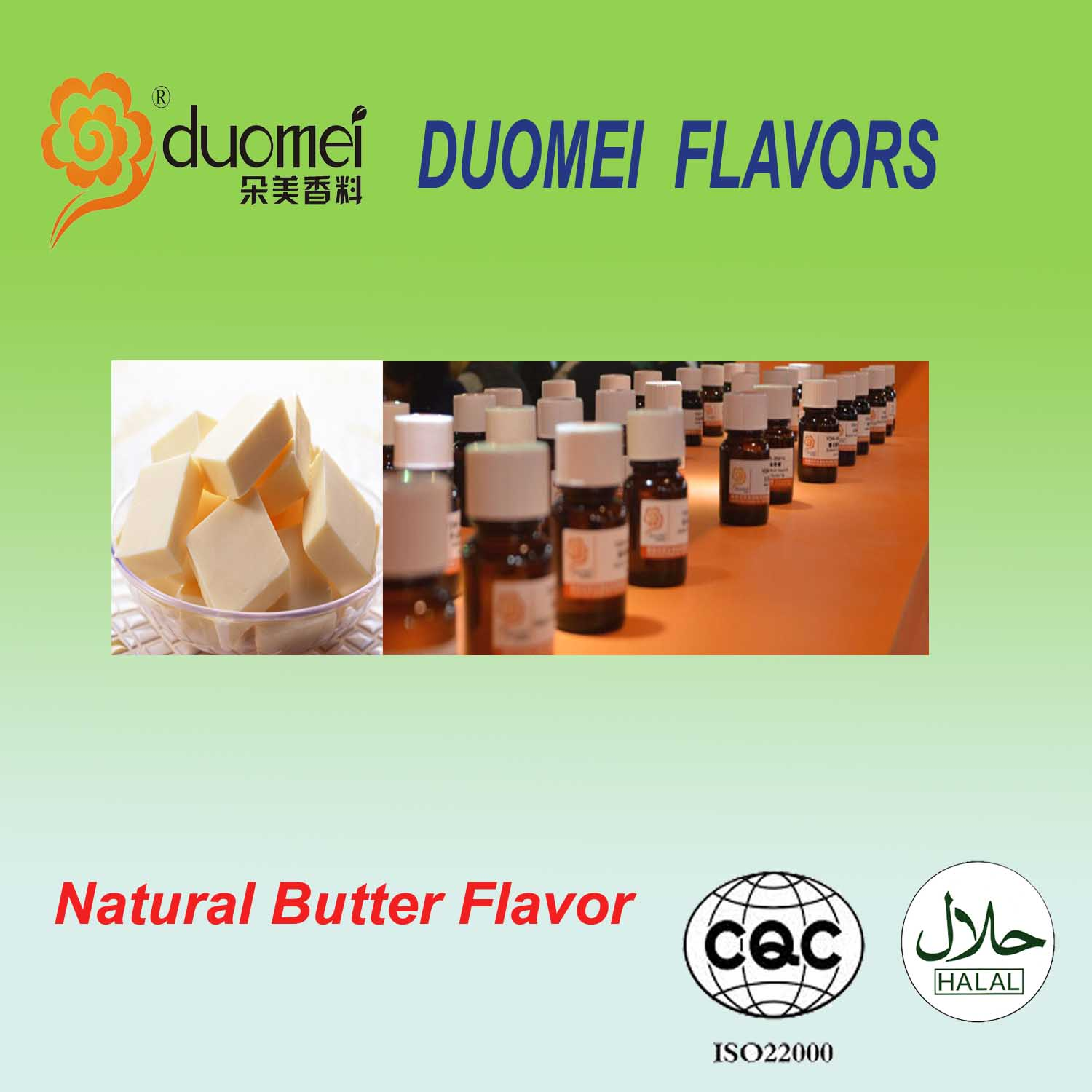 DM-31197 natural butter flavor butter flavored cheese