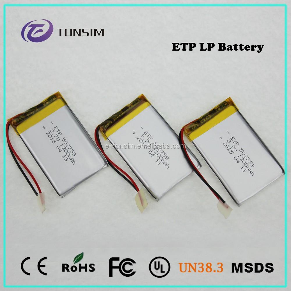 503759 Li-ion Battery 3.7v 4.2v 7.4v Lipo Battery 1200mah Lithium ...