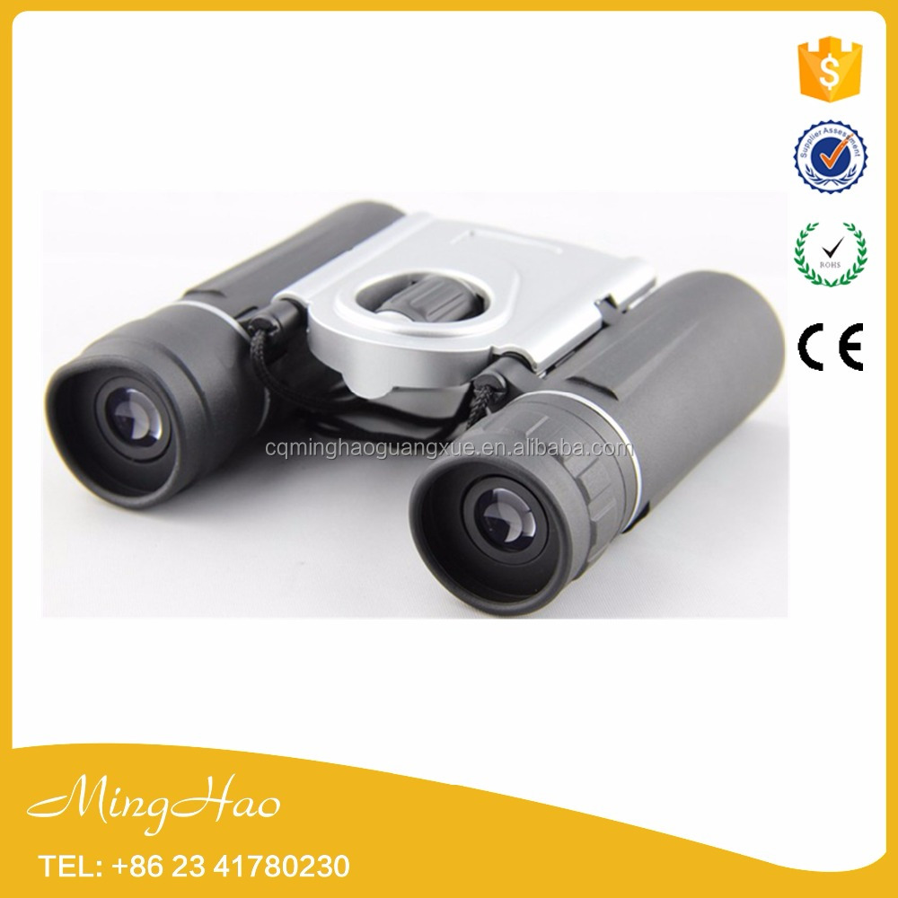Minghao HD04 10X Binoculars for New Year Gift