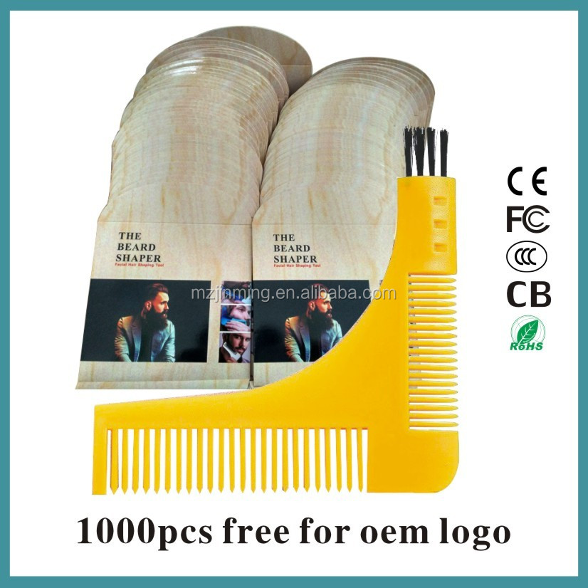 Good Quality Beard Styling and Shaping Template Comb Tool