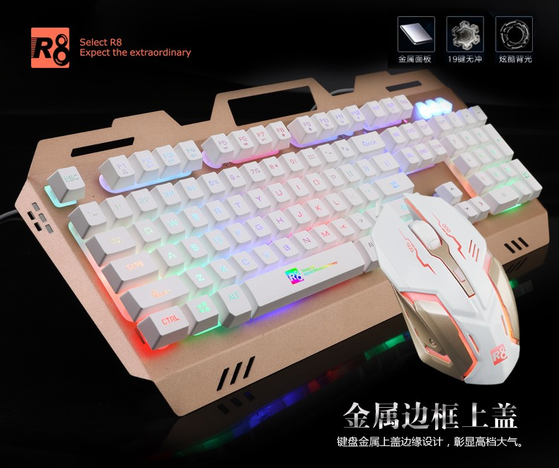 dc7bc3387b9 R8 Gaming Keyboard and Mouse Combo-USB Wired LED Backlit Keyboard and Mouse  Set- Adjustable LED Backlit Wired Gaming Keyboard Mo