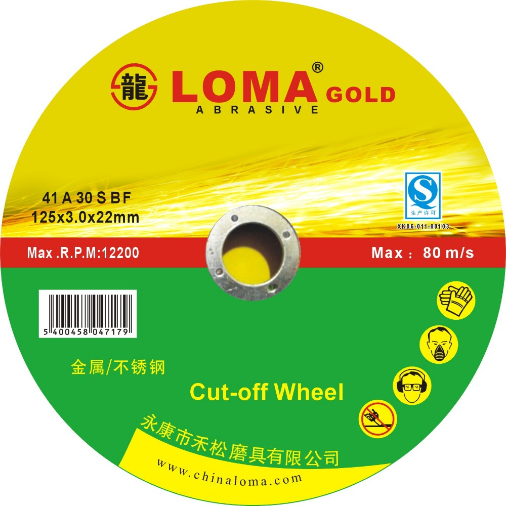 LOMA 125x1.2x22mm top material super thin resin cutting wheel for stainless steel