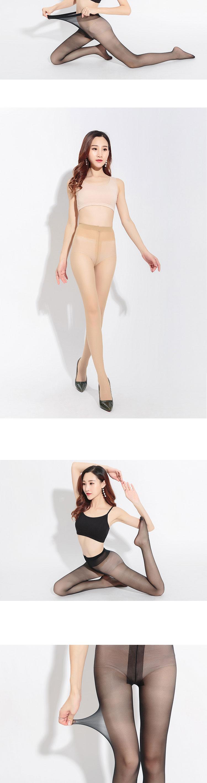 vendite all'ingrosso online in vendita seleziona per genuino Cinese Teenager Ragazze Sexy Stretto Legging Collant - Buy Collant,Teen  Ragazze Collant,Cinese Collant Product on Alibaba.com