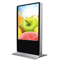 96inch 4K floor stand vertical display indoor advertising player Android network digital signage totem