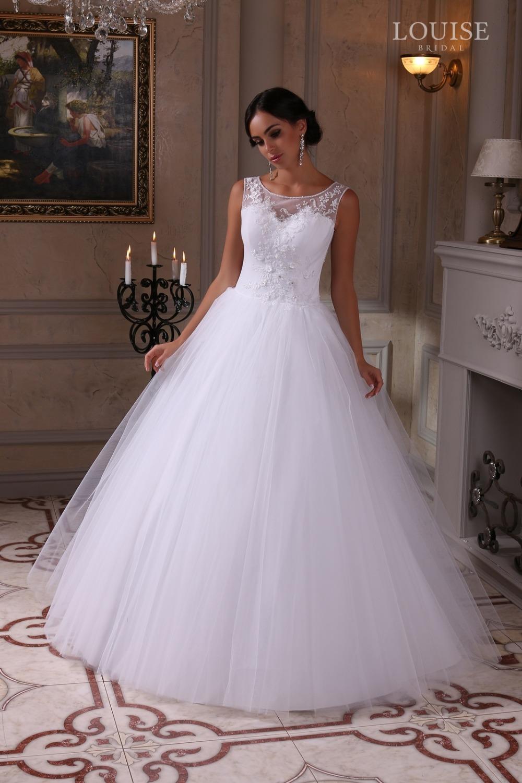 Vestidos de novia estilo princesa con manga