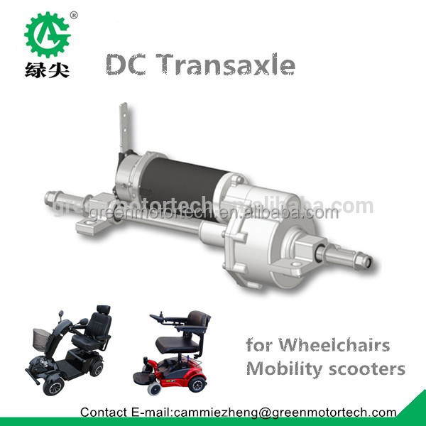 Model HQ-013 950W electric transaxle DC motor