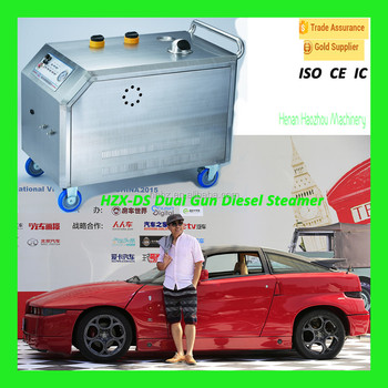 Hzx-ds Diesel Fuel Used Car Wash Equipment/vapor Steam Cleaner For ...