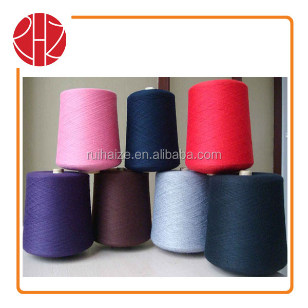 36S/1 PC 65/35 POLYESTER CARDED COTTON YARN WEAVING YARN