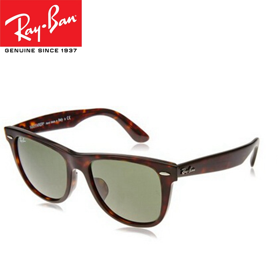 41dd3f1a8e 3 Ways to Tell if Ray Ban Sunglasses Are Fake - wikiHow