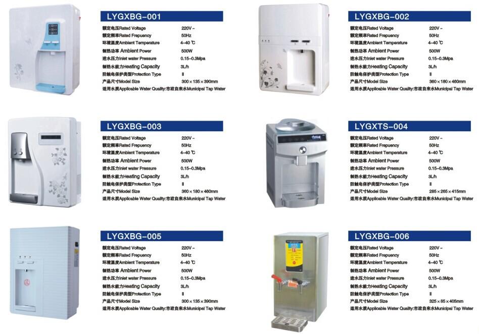 cold water machine price