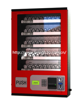 Condom vending machine/Mini Wall-mounted Vending Machine Language Option English