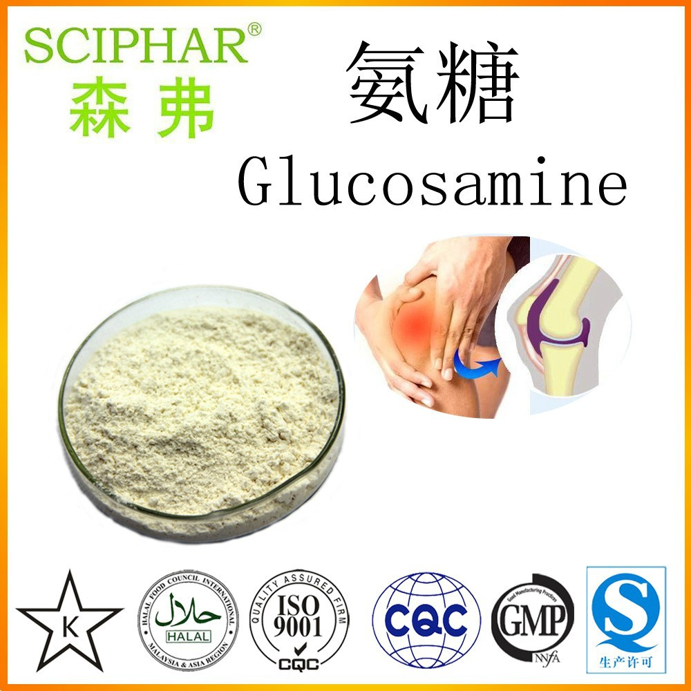multifunctional glucosamine sulfate and hydrochloride for wholesales