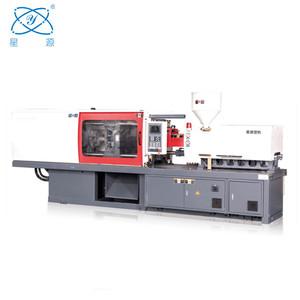 268ton plastic injection molding machine 2680KN