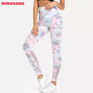 Women sexy workout fitness tights active leggings white camo digital printing yoga pants