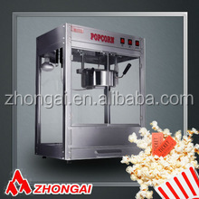 Food Product Type and Cooked Style popcorn vending machine