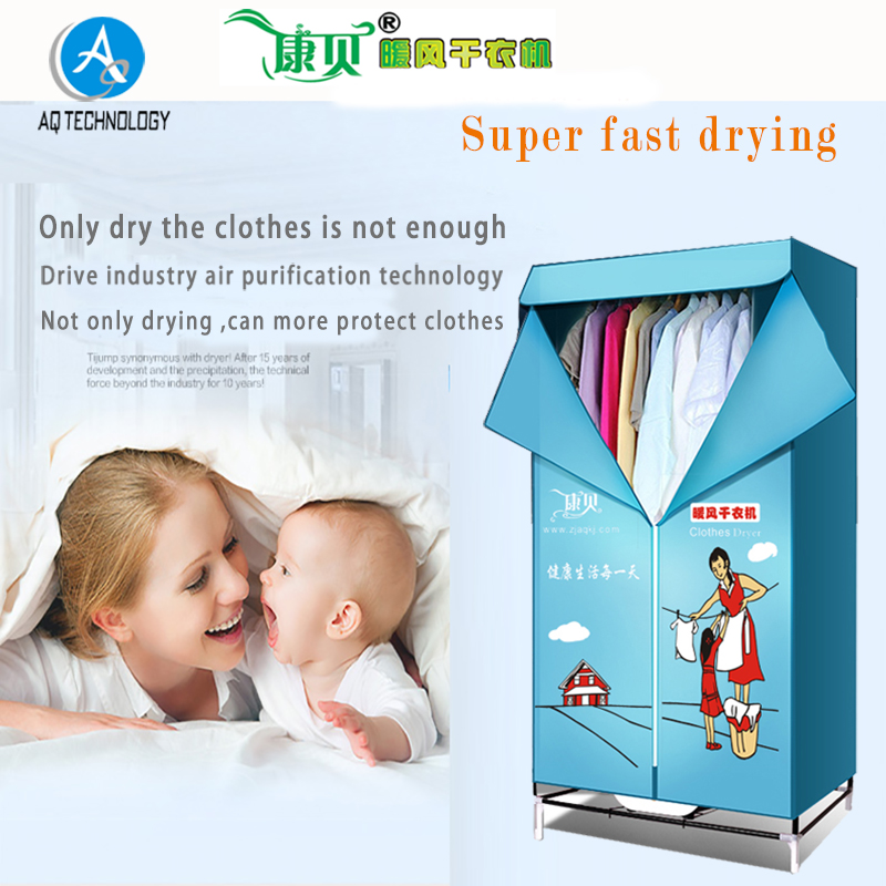 Factory direct sale 900W electric clothes dryer