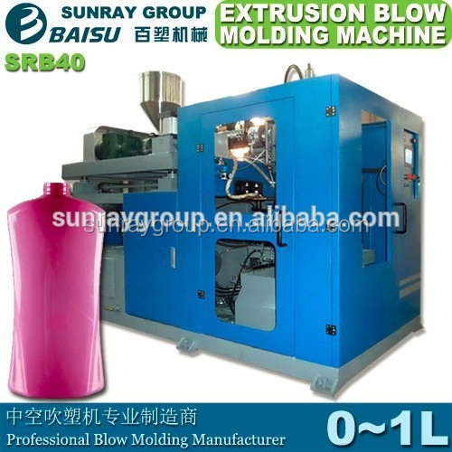 0-1ltr Plastic jar making machine