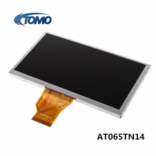 Chimei Innolux 6.5 inch 800x480 Anti-glare tft lcd display