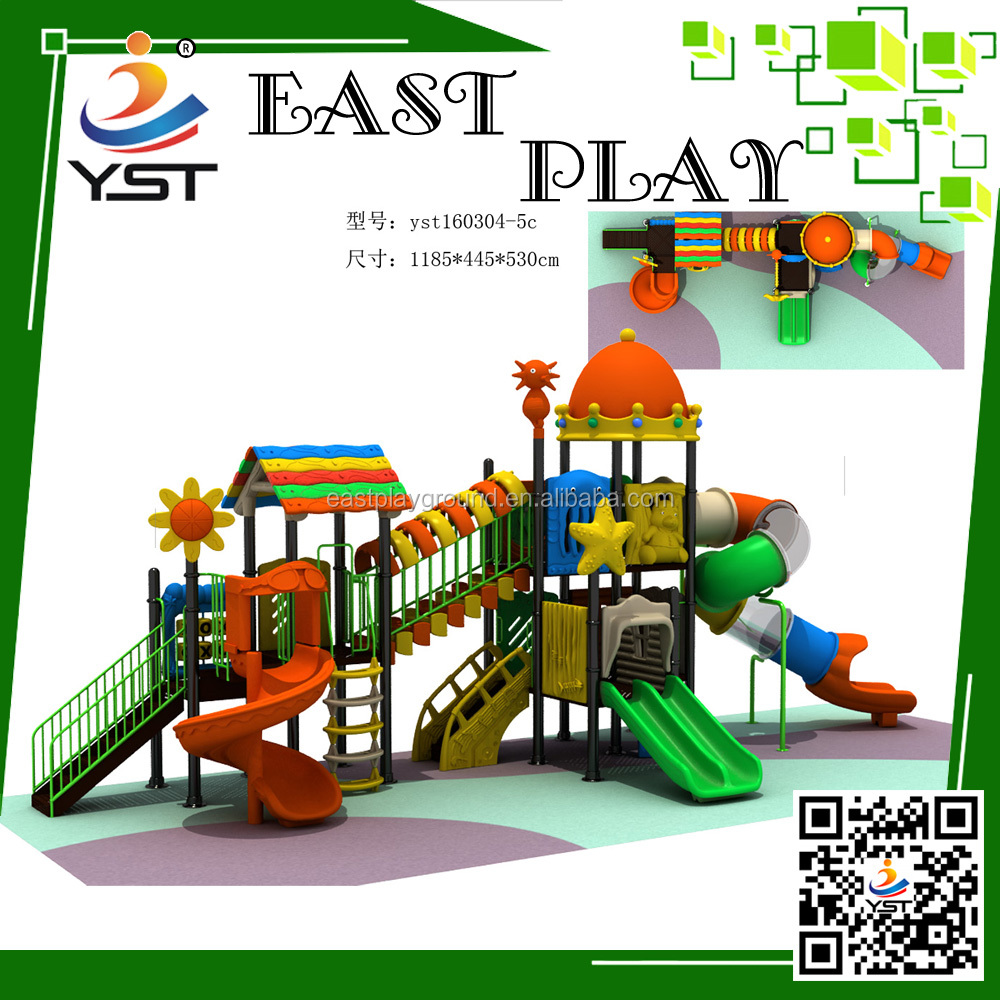New kids used outdoor playground equipment for sale