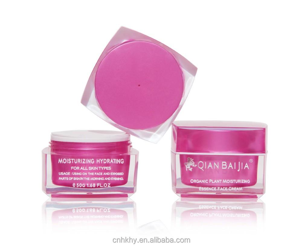 Best Whitening Cream For Women Skin Firming Lightening Cream