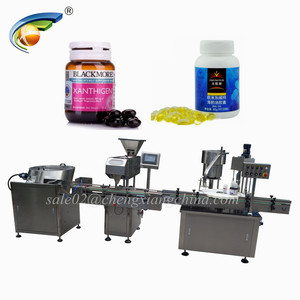 Shanghai factory pill counter machine,capsule counting and filling line
